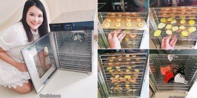 SGE Dehydrator Oven